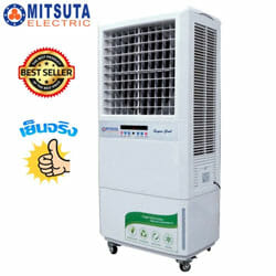 พัดลมไอเย็น MITSUTA 50-70 ตรม. รุ่น MIT140