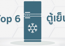 Refrigerators in Thailand