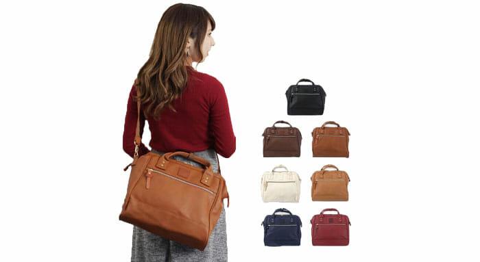 Anello Shoulder Bags
