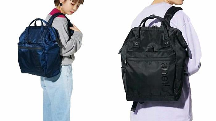 Anello Water Repellant Bags